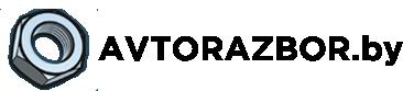 (c) Avtorazbor.by